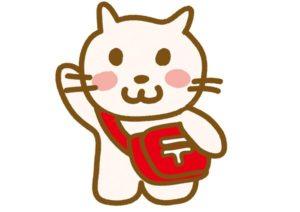手紙を届ける猫