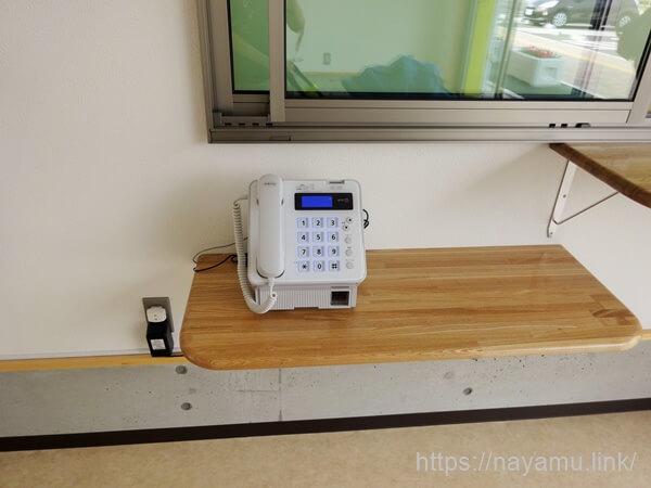 戸崎公園の電話機