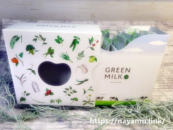GREENMILK(グリーンミルク) とは?