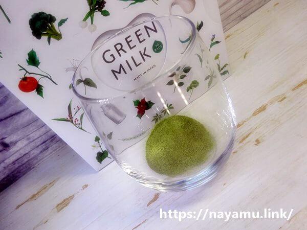 GREENMILK(グリーンミルク)のレビュー