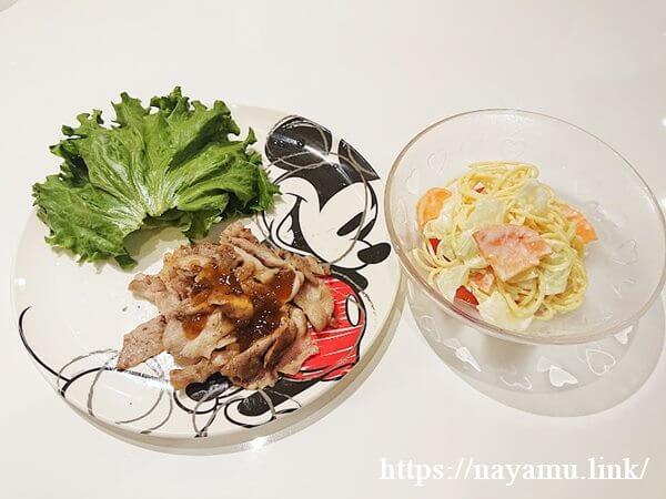 ヨシケイカットミールのレシピ(8月31日)
