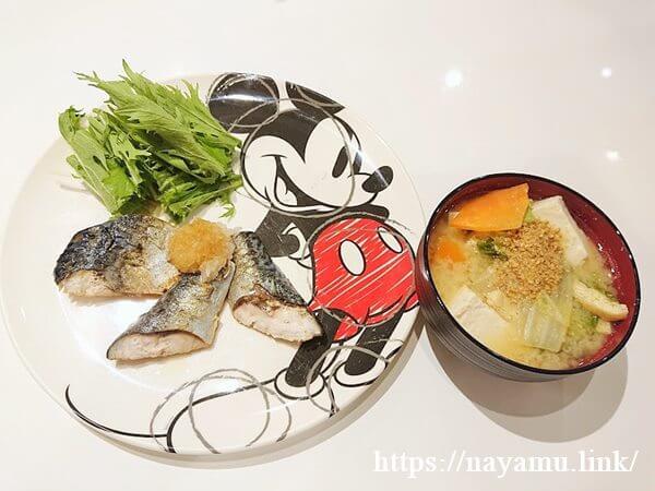 ヨシケイカットミールのレシピ(9月1日)