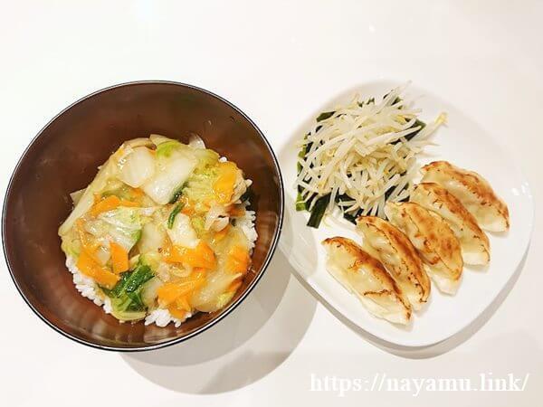 ヨシケイカットミールのレシピ(9月3日)