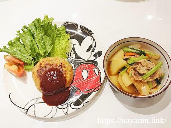 ヨシケイカットミールのレシピ(9月7日)