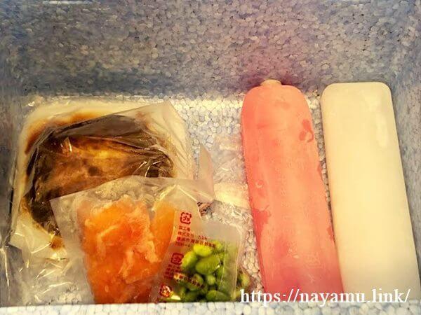 ヨシケイミールキット(冷凍)